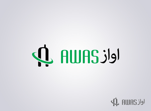 Logo Design by Private User - Entry No. 25 in the Logo Design Contest AWAS Logo Design.