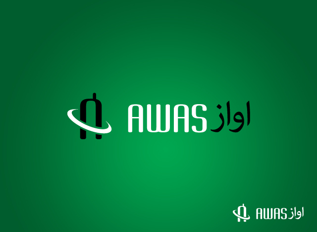 Logo Design by Private User - Entry No. 26 in the Logo Design Contest AWAS Logo Design.