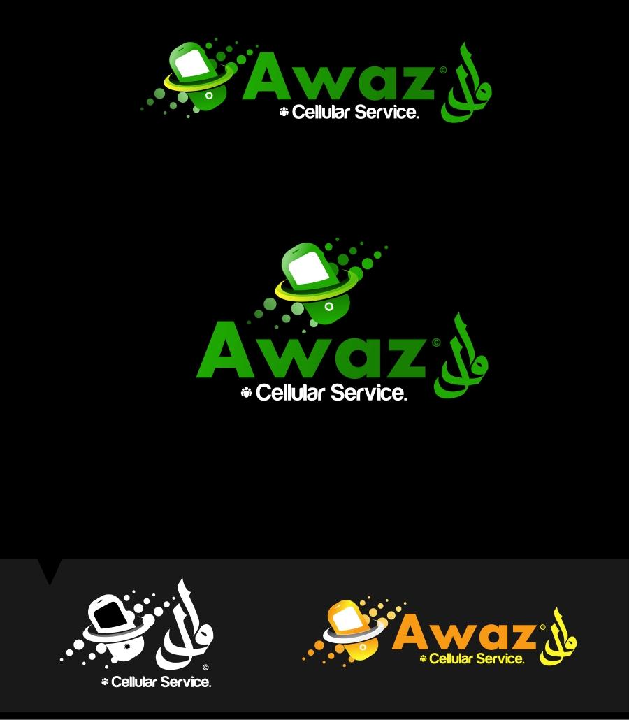 Logo Design by Private User - Entry No. 36 in the Logo Design Contest AWAS Logo Design.