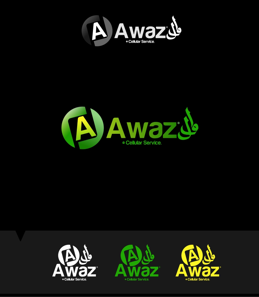 Logo Design by Private User - Entry No. 37 in the Logo Design Contest AWAS Logo Design.