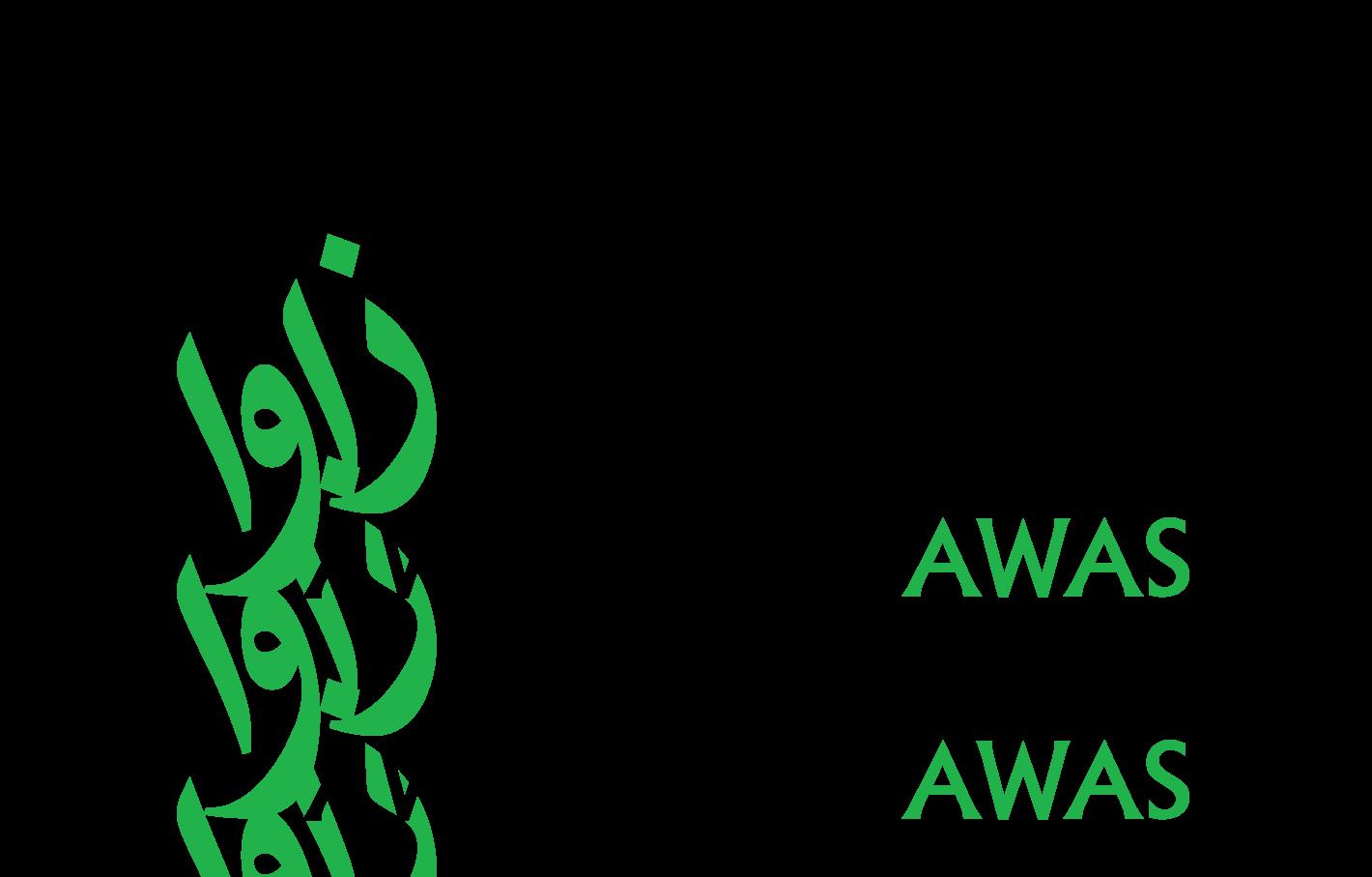 Logo Design by Private User - Entry No. 40 in the Logo Design Contest AWAS Logo Design.