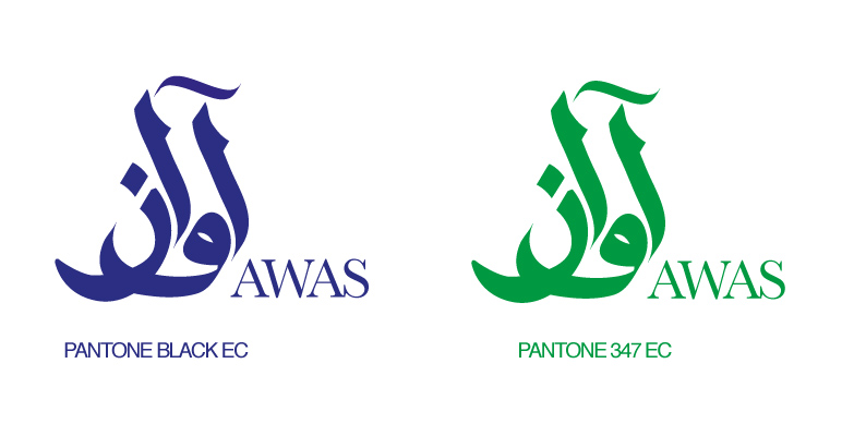 Logo Design by Mohamed Abdulrub - Entry No. 54 in the Logo Design Contest AWAS Logo Design.
