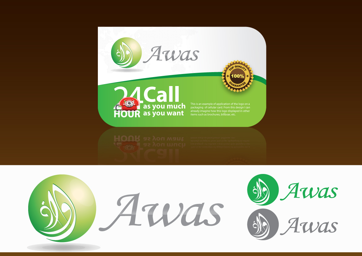 Logo Design by Hidayat Abu Bakar - Entry No. 60 in the Logo Design Contest AWAS Logo Design.