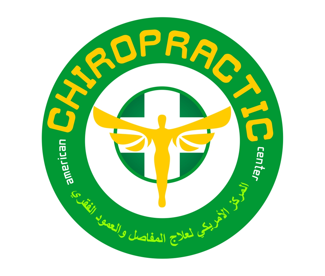 Logo Design by Hudy Wake - Entry No. 96 in the Logo Design Contest Logo Design for American Chiropractic Center.
