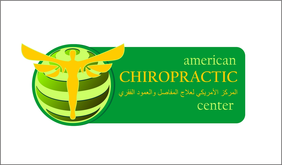 Logo Design by Hudy Wake - Entry No. 97 in the Logo Design Contest Logo Design for American Chiropractic Center.