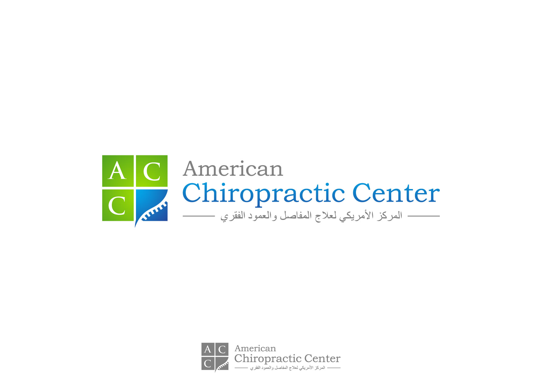 Logo Design by Nurgalih Destianto - Entry No. 99 in the Logo Design Contest Logo Design for American Chiropractic Center.