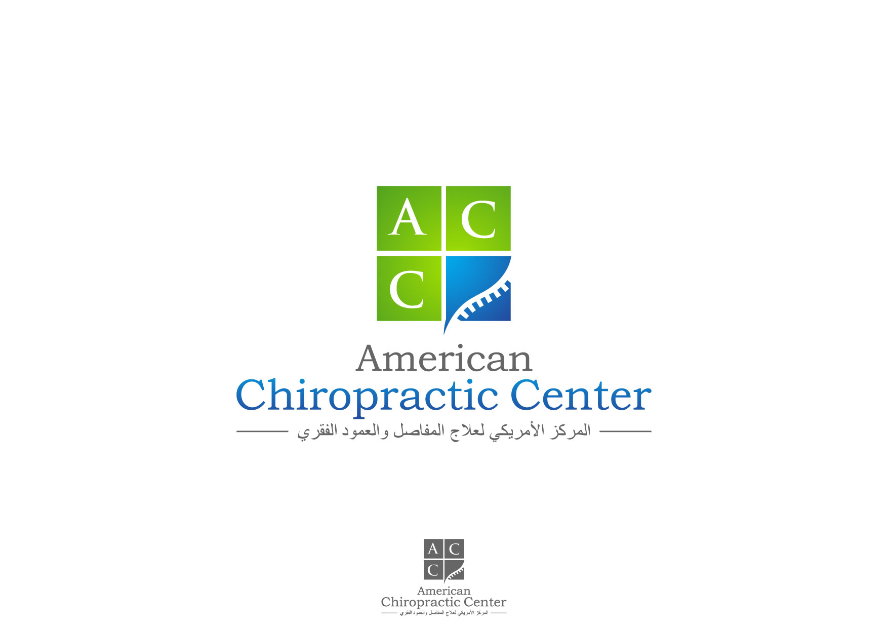 Logo Design by Nurgalih Destianto - Entry No. 100 in the Logo Design Contest Logo Design for American Chiropractic Center.