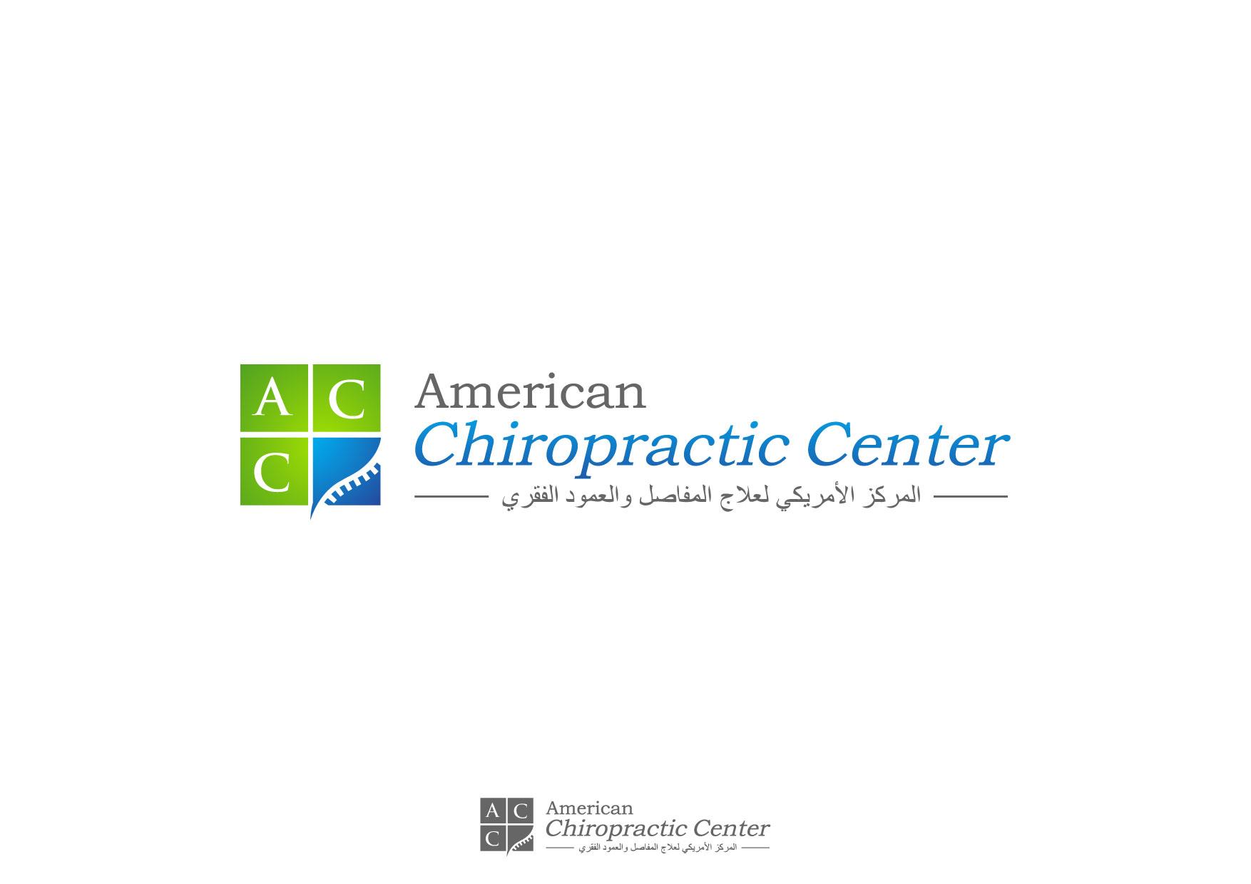 Logo Design by Nurgalih Destianto - Entry No. 101 in the Logo Design Contest Logo Design for American Chiropractic Center.