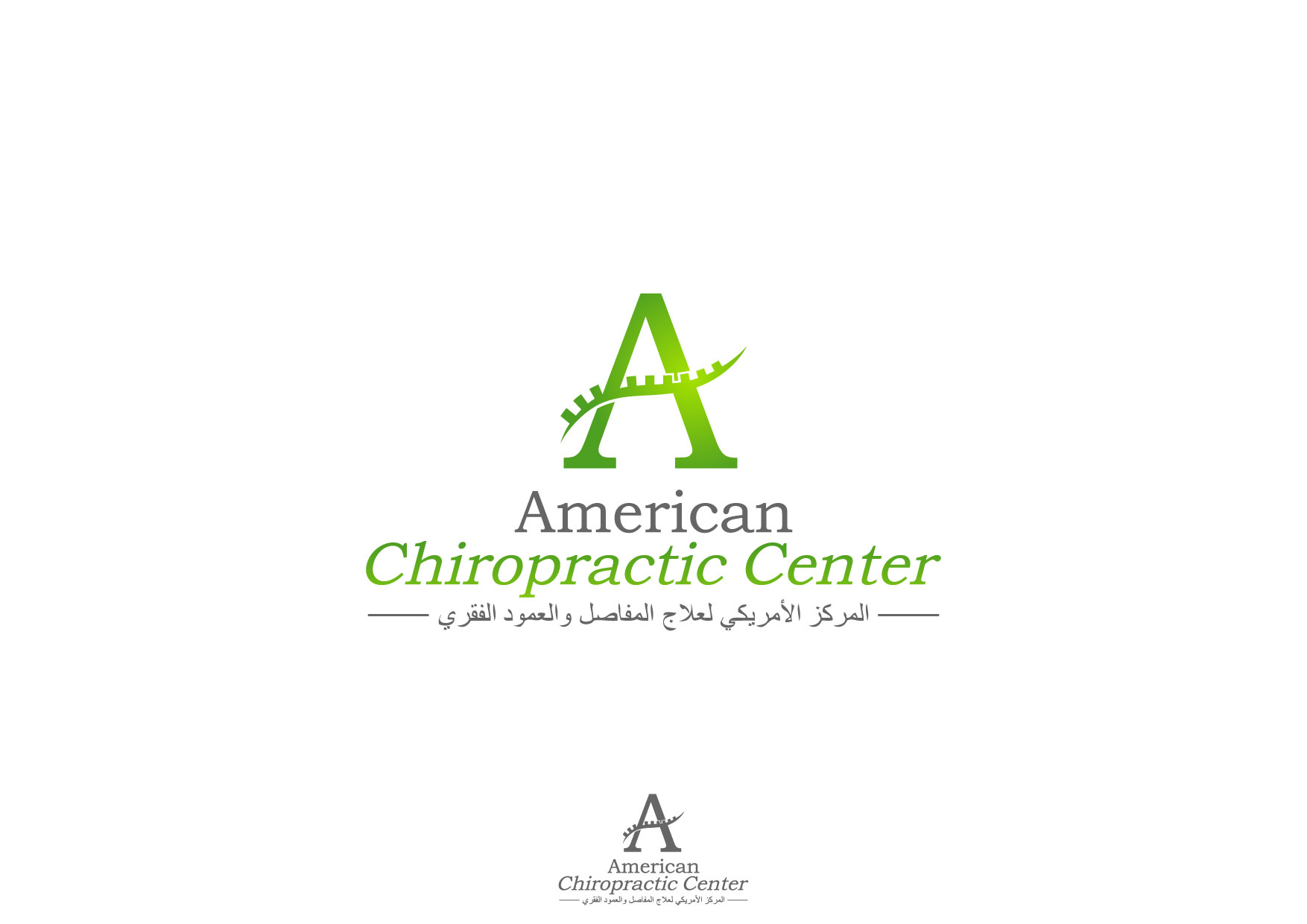 Logo Design by Nurgalih Destianto - Entry No. 102 in the Logo Design Contest Logo Design for American Chiropractic Center.