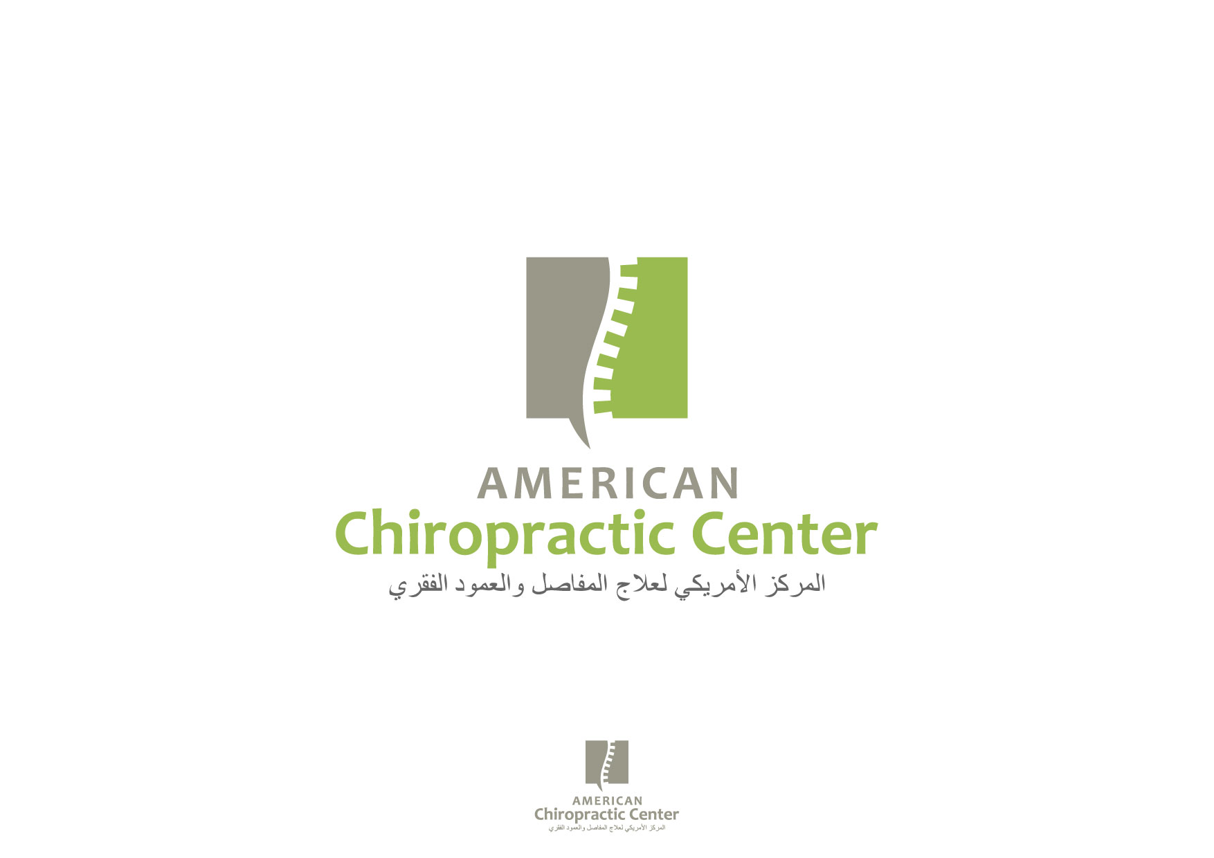 Logo Design by Nurgalih Destianto - Entry No. 103 in the Logo Design Contest Logo Design for American Chiropractic Center.