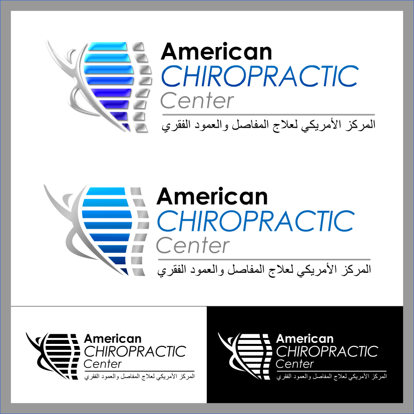 Logo Design by PJD - Entry No. 104 in the Logo Design Contest Logo Design for American Chiropractic Center.