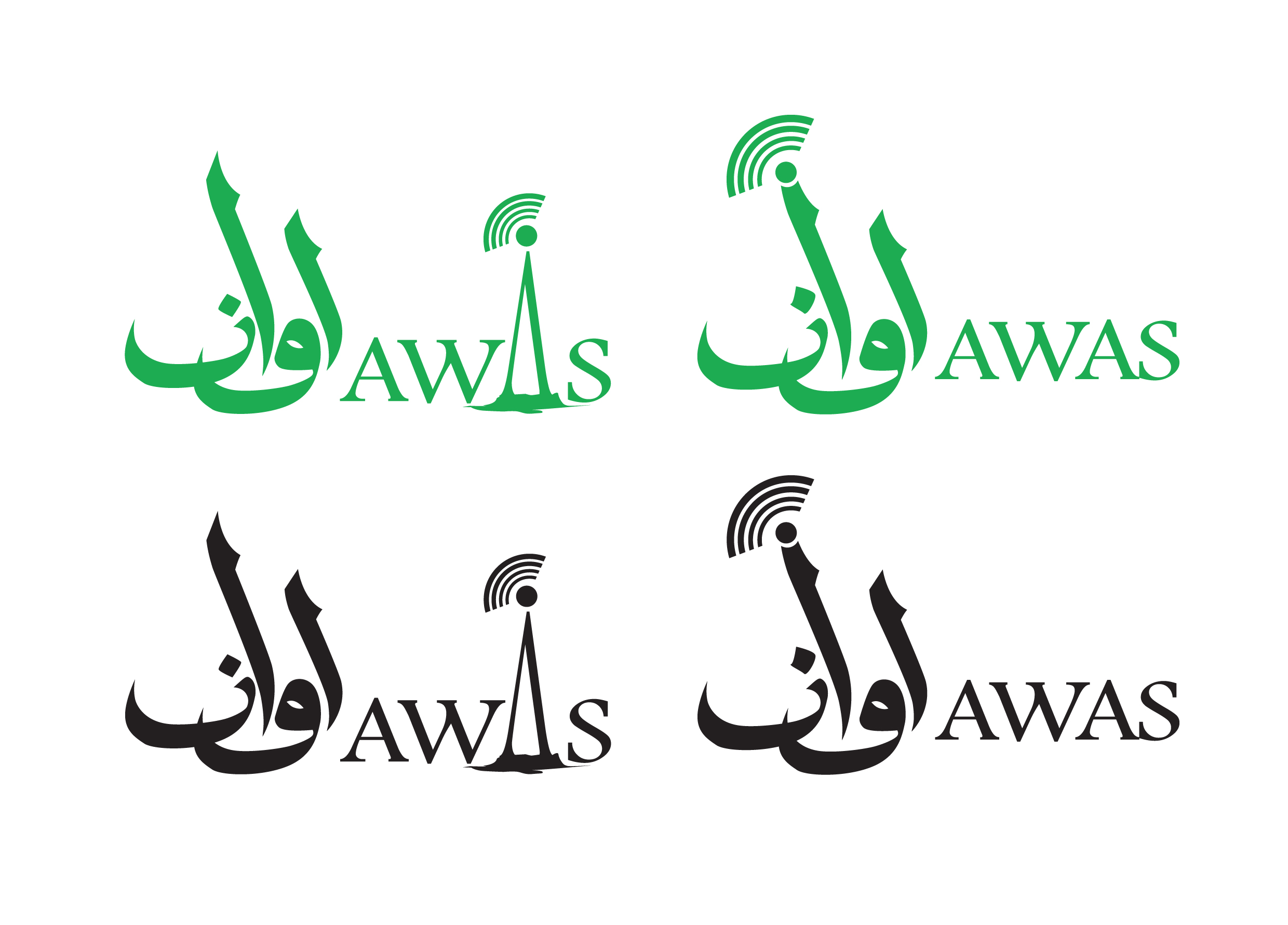 Logo Design by Hidayat Abu Bakar - Entry No. 66 in the Logo Design Contest AWAS Logo Design.