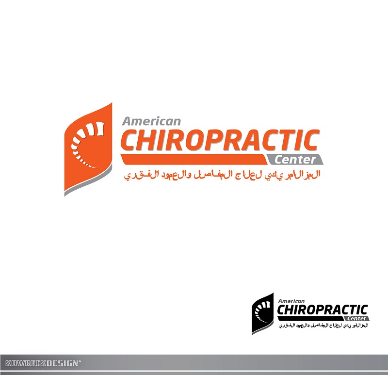 Logo Design by kowreck - Entry No. 105 in the Logo Design Contest Logo Design for American Chiropractic Center.