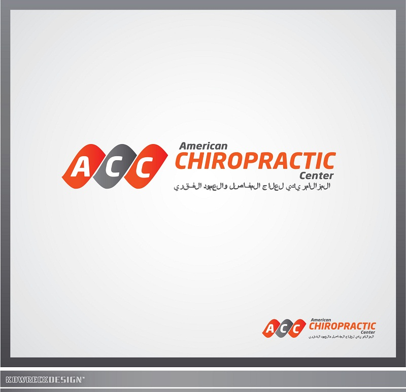 Logo Design by kowreck - Entry No. 106 in the Logo Design Contest Logo Design for American Chiropractic Center.