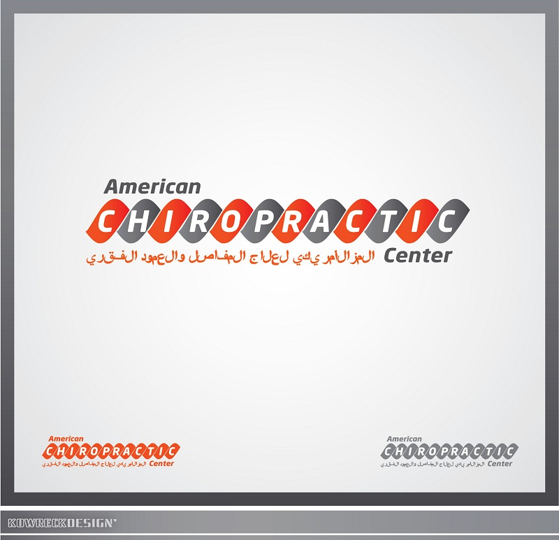 Logo Design by kowreck - Entry No. 107 in the Logo Design Contest Logo Design for American Chiropractic Center.