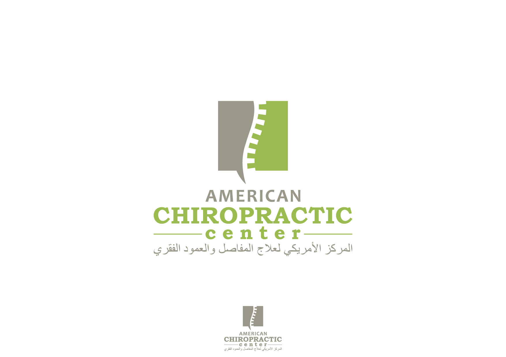 Logo Design by Nurgalih Destianto - Entry No. 108 in the Logo Design Contest Logo Design for American Chiropractic Center.