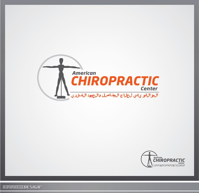 Logo Design by kowreck - Entry No. 110 in the Logo Design Contest Logo Design for American Chiropractic Center.