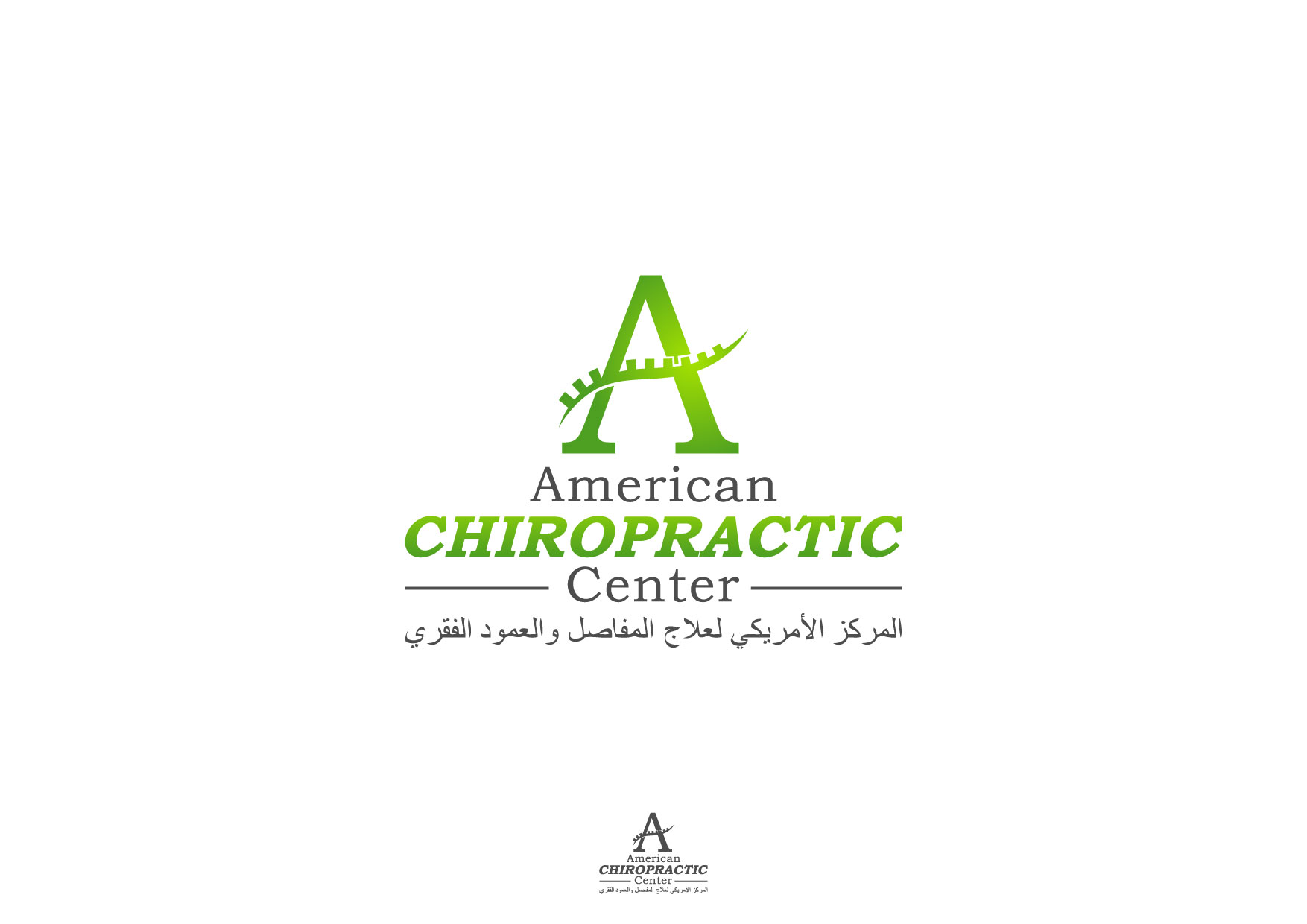 Logo Design by Nurgalih Destianto - Entry No. 112 in the Logo Design Contest Logo Design for American Chiropractic Center.