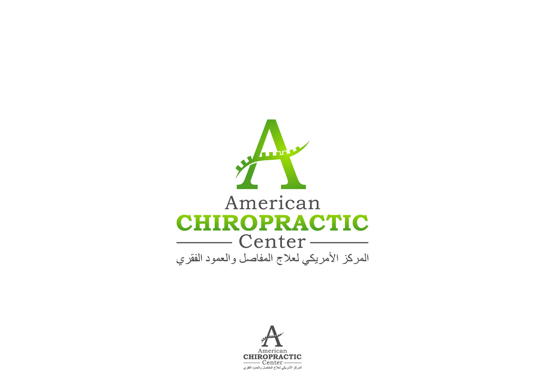 Logo Design by Nurgalih Destianto - Entry No. 113 in the Logo Design Contest Logo Design for American Chiropractic Center.