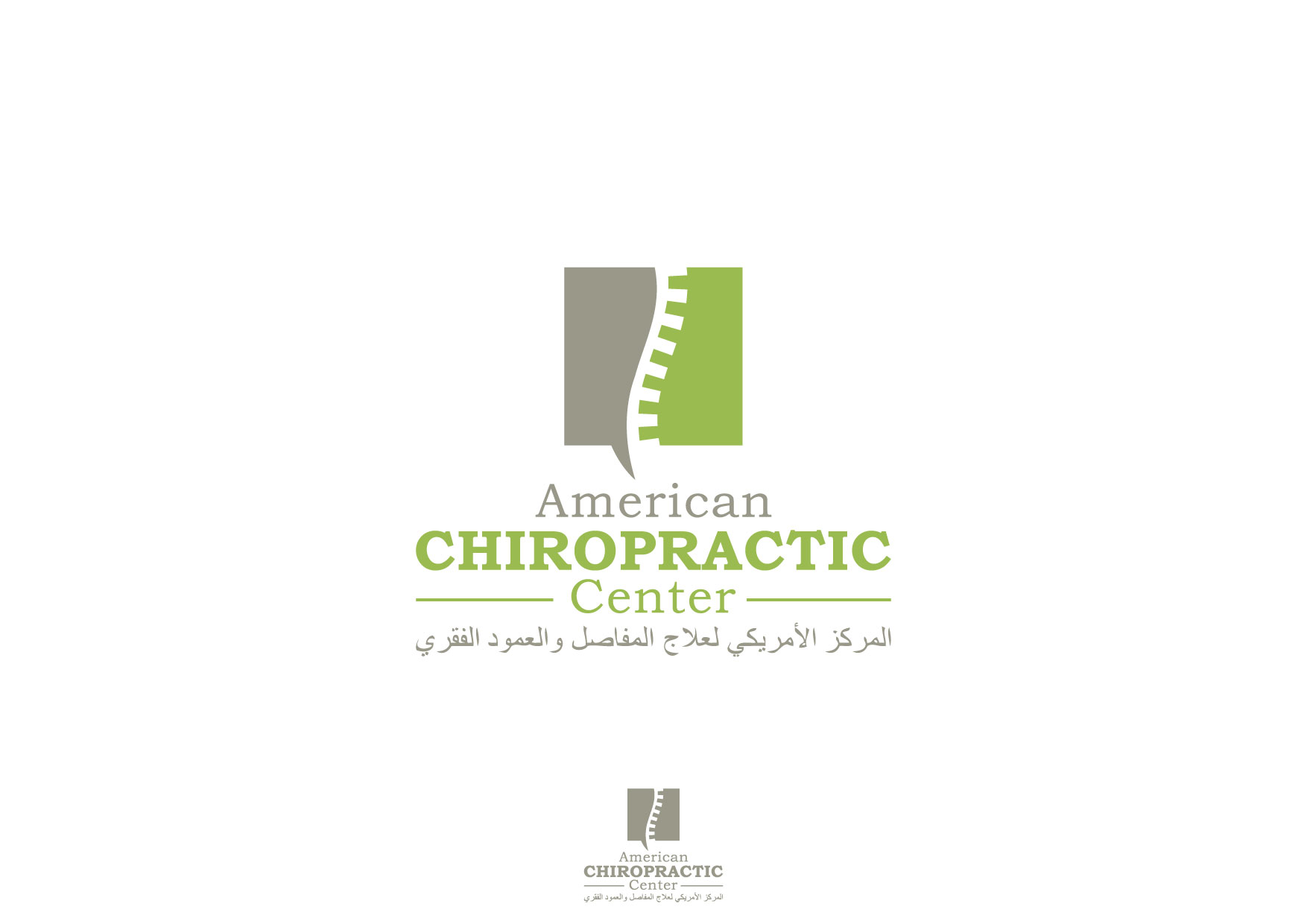 Logo Design by Nurgalih Destianto - Entry No. 114 in the Logo Design Contest Logo Design for American Chiropractic Center.