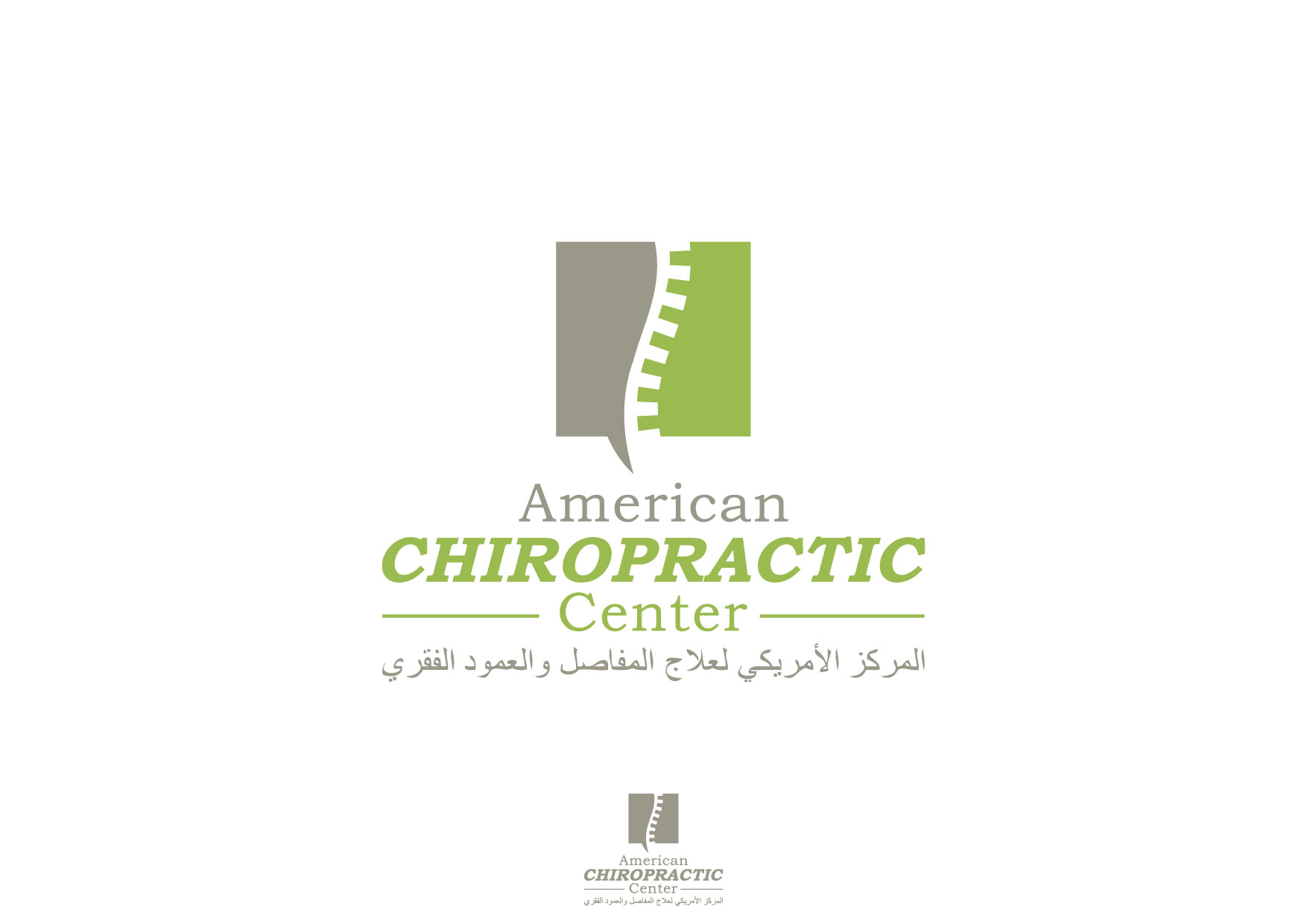 Logo Design by Nurgalih Destianto - Entry No. 115 in the Logo Design Contest Logo Design for American Chiropractic Center.