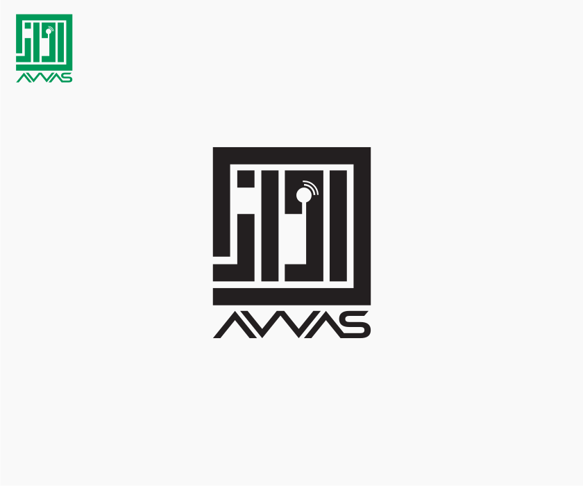 Logo Design by graphicleaf - Entry No. 70 in the Logo Design Contest AWAS Logo Design.