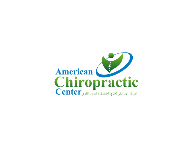 Logo Design by blackmarker - Entry No. 116 in the Logo Design Contest Logo Design for American Chiropractic Center.