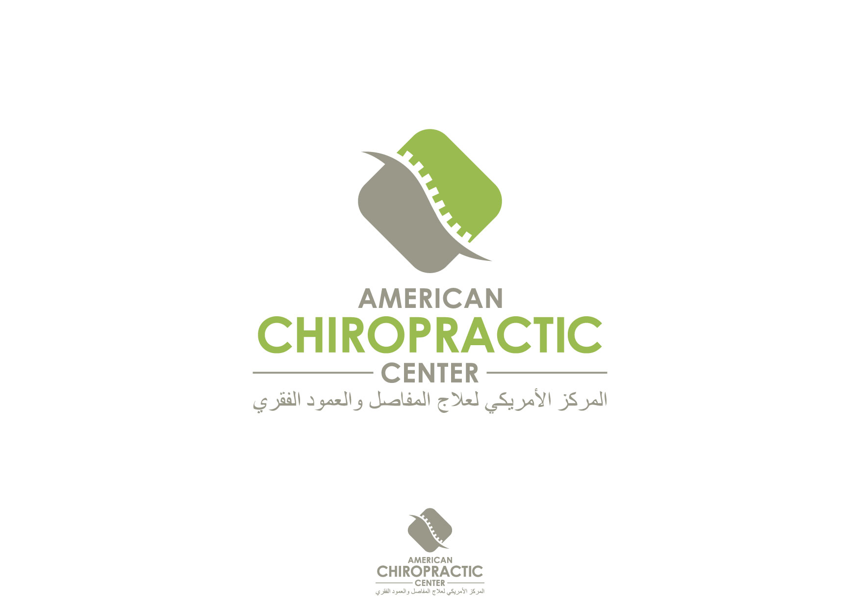 Logo Design by Nurgalih Destianto - Entry No. 131 in the Logo Design Contest Logo Design for American Chiropractic Center.