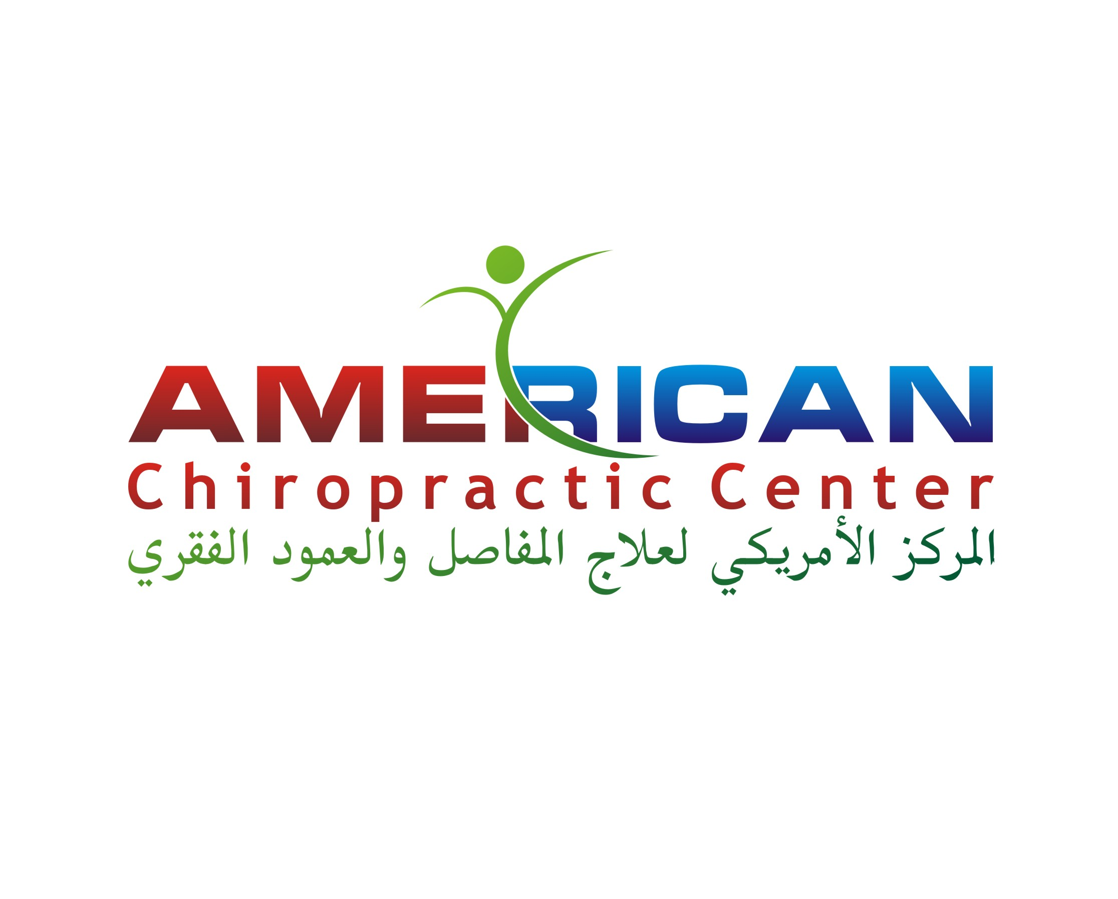 Logo Design by Felik Lahima Rahman - Entry No. 132 in the Logo Design Contest Logo Design for American Chiropractic Center.