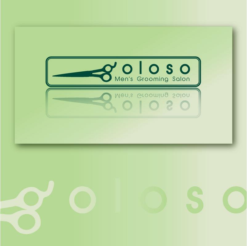 Logo Design by trav - Entry No. 185 in the Logo Design Contest Unique Logo Design Wanted for Goloso.