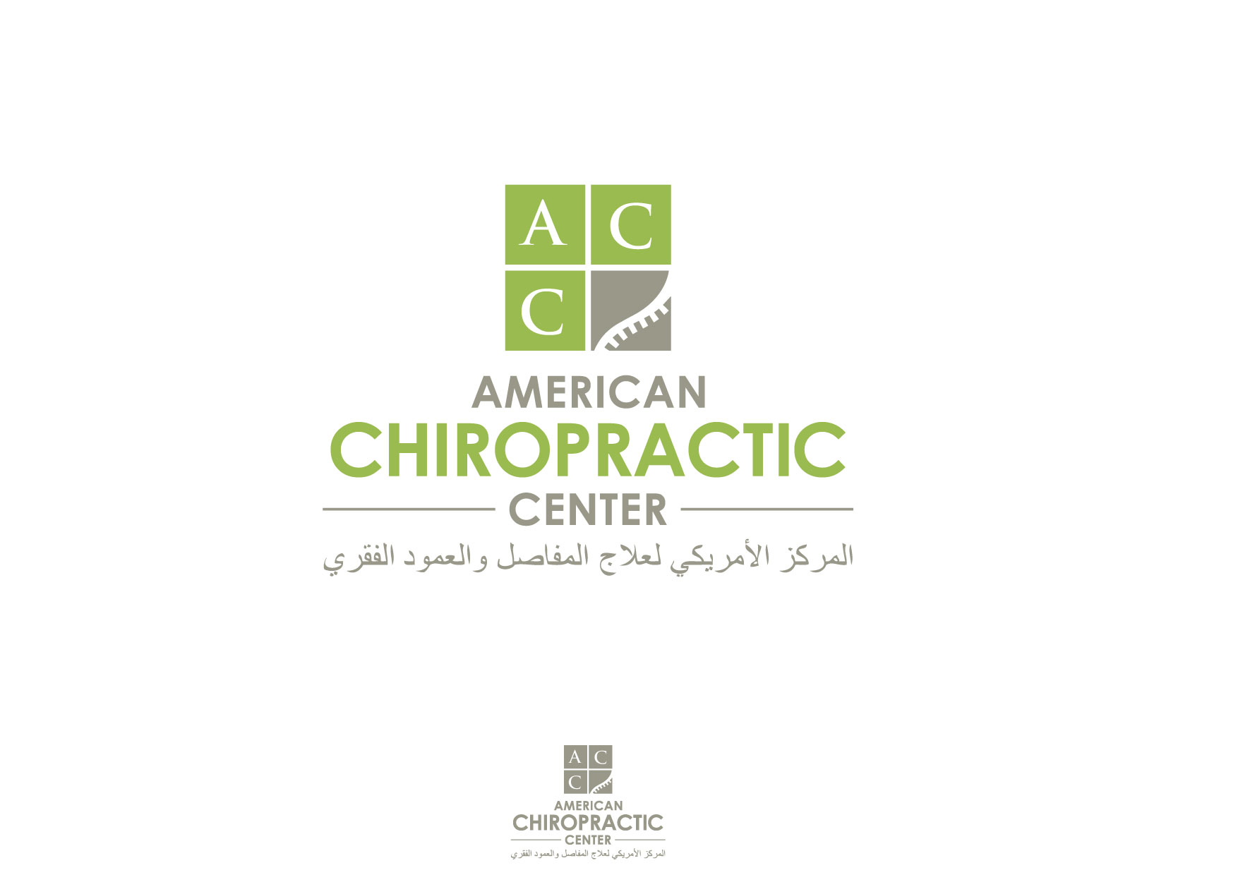 Logo Design by Nurgalih Destianto - Entry No. 137 in the Logo Design Contest Logo Design for American Chiropractic Center.