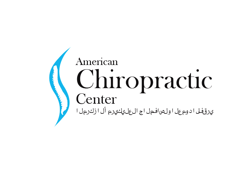 Logo Design by Mythos Designs - Entry No. 138 in the Logo Design Contest Logo Design for American Chiropractic Center.