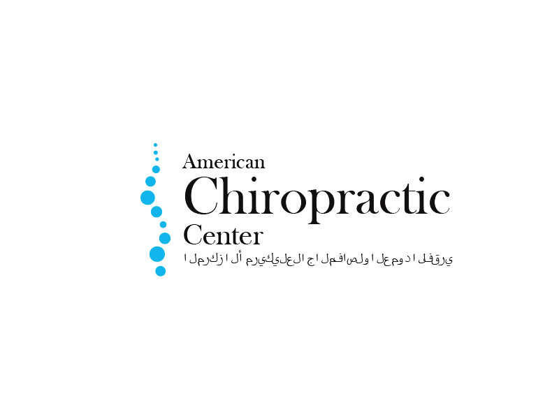Logo Design by Mythos Designs - Entry No. 140 in the Logo Design Contest Logo Design for American Chiropractic Center.