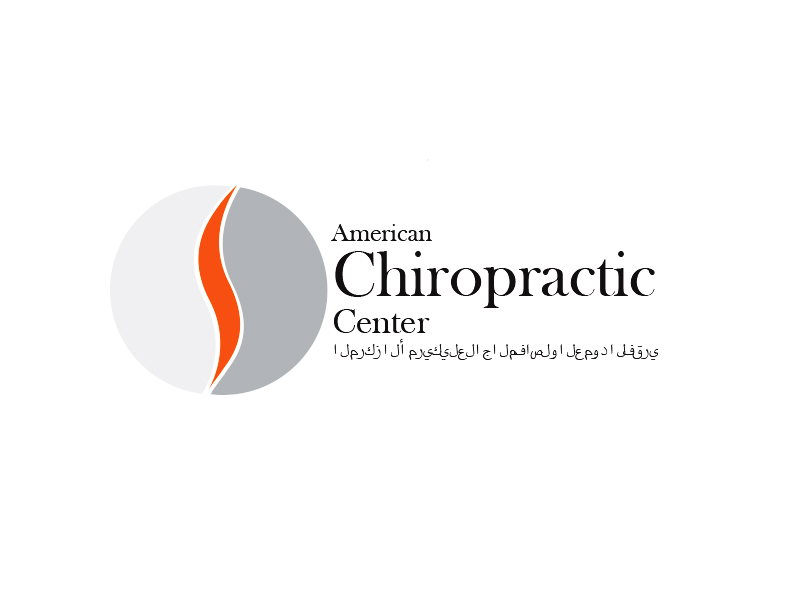Logo Design by Mythos Designs - Entry No. 142 in the Logo Design Contest Logo Design for American Chiropractic Center.