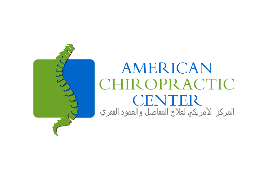 Logo Design by Private User - Entry No. 145 in the Logo Design Contest Logo Design for American Chiropractic Center.