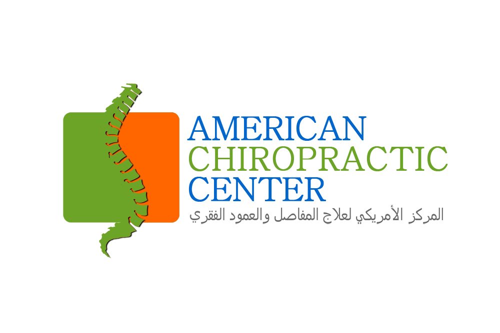 Logo Design by Private User - Entry No. 149 in the Logo Design Contest Logo Design for American Chiropractic Center.