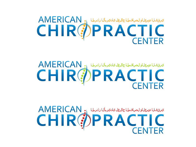 Logo Design by ddamian_dd - Entry No. 167 in the Logo Design Contest Logo Design for American Chiropractic Center.