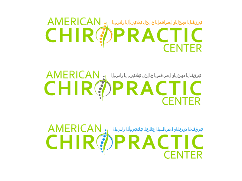 Logo Design by ddamian_dd - Entry No. 168 in the Logo Design Contest Logo Design for American Chiropractic Center.