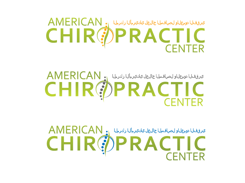 Logo Design by ddamian_dd - Entry No. 169 in the Logo Design Contest Logo Design for American Chiropractic Center.
