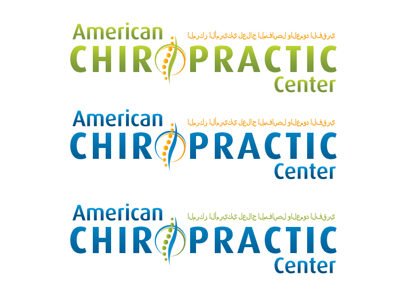 Logo Design by ddamian_dd - Entry No. 170 in the Logo Design Contest Logo Design for American Chiropractic Center.