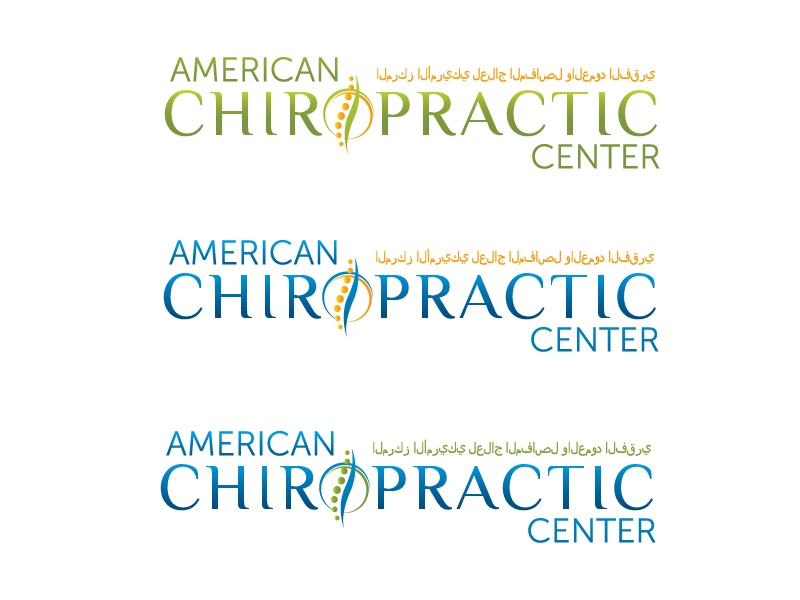 Logo Design by ddamian_dd - Entry No. 171 in the Logo Design Contest Logo Design for American Chiropractic Center.