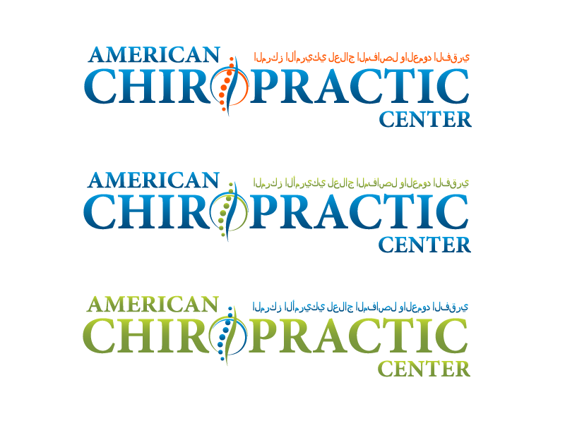 Logo Design by ddamian_dd - Entry No. 172 in the Logo Design Contest Logo Design for American Chiropractic Center.