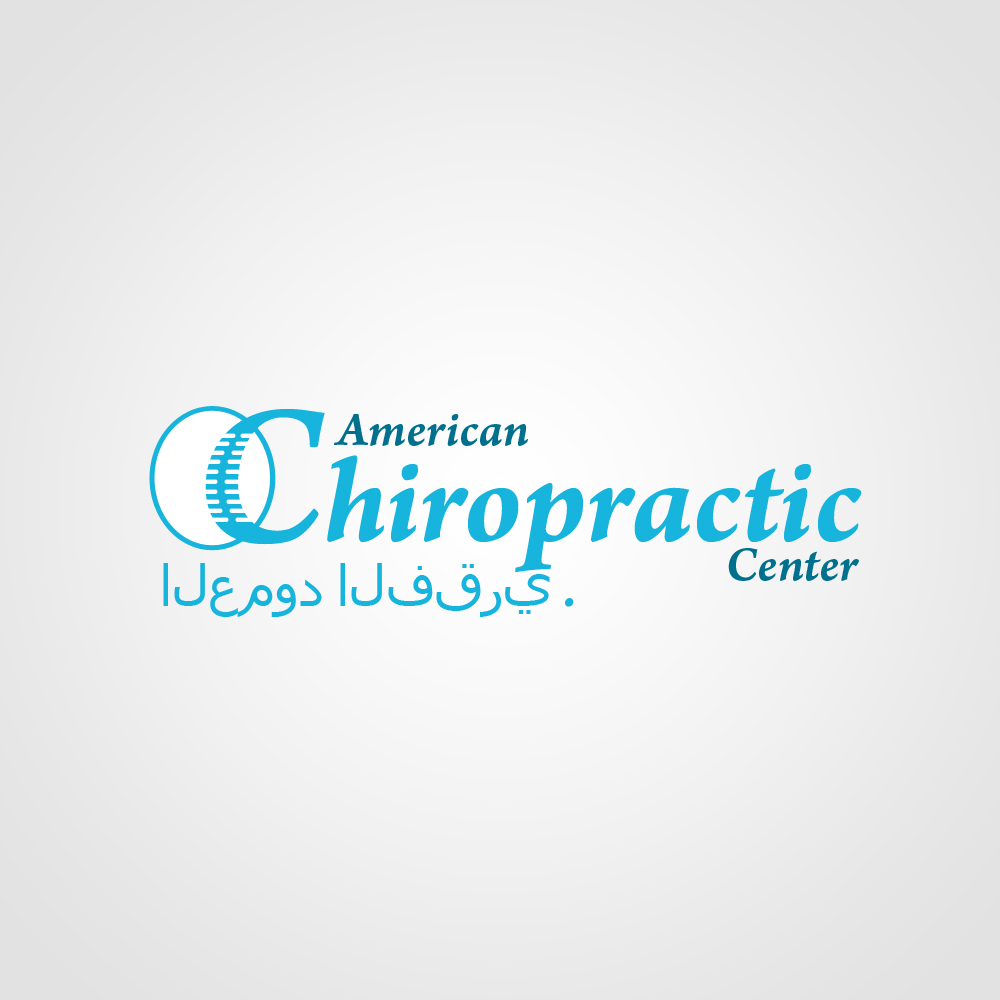 Logo Design by omARTist - Entry No. 175 in the Logo Design Contest Logo Design for American Chiropractic Center.