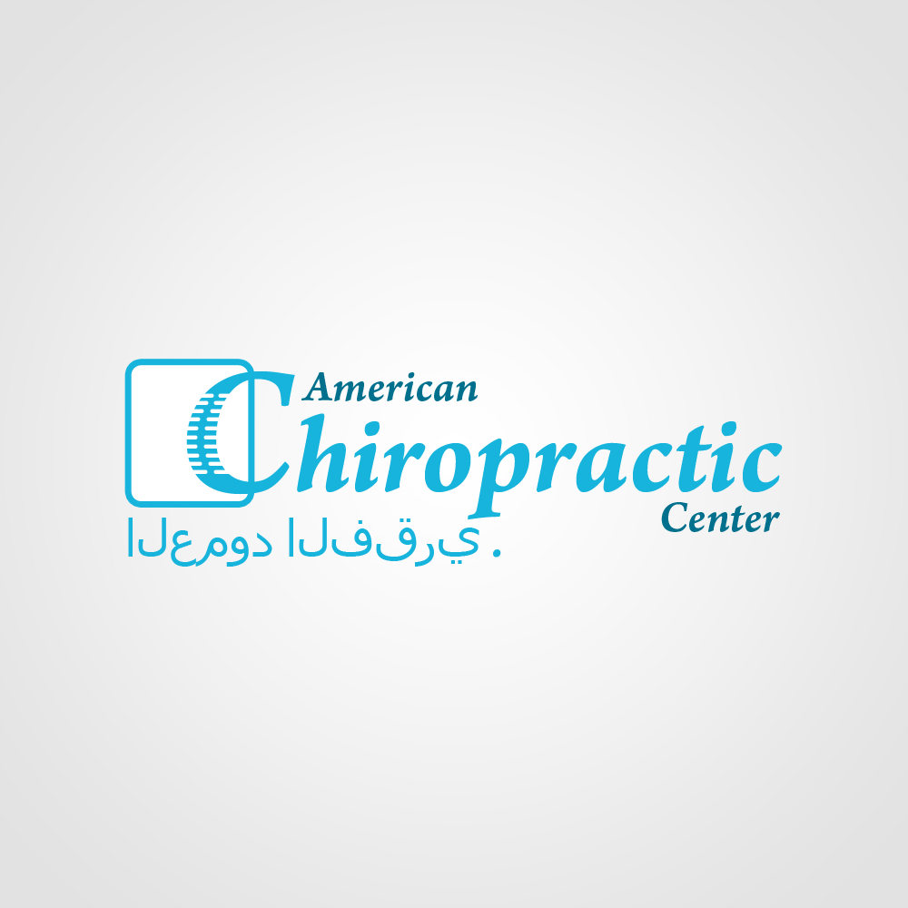 Logo Design by omARTist - Entry No. 176 in the Logo Design Contest Logo Design for American Chiropractic Center.