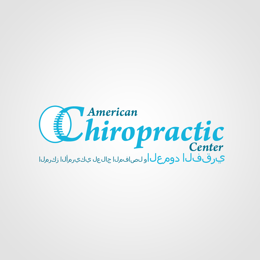 Logo Design by omARTist - Entry No. 177 in the Logo Design Contest Logo Design for American Chiropractic Center.