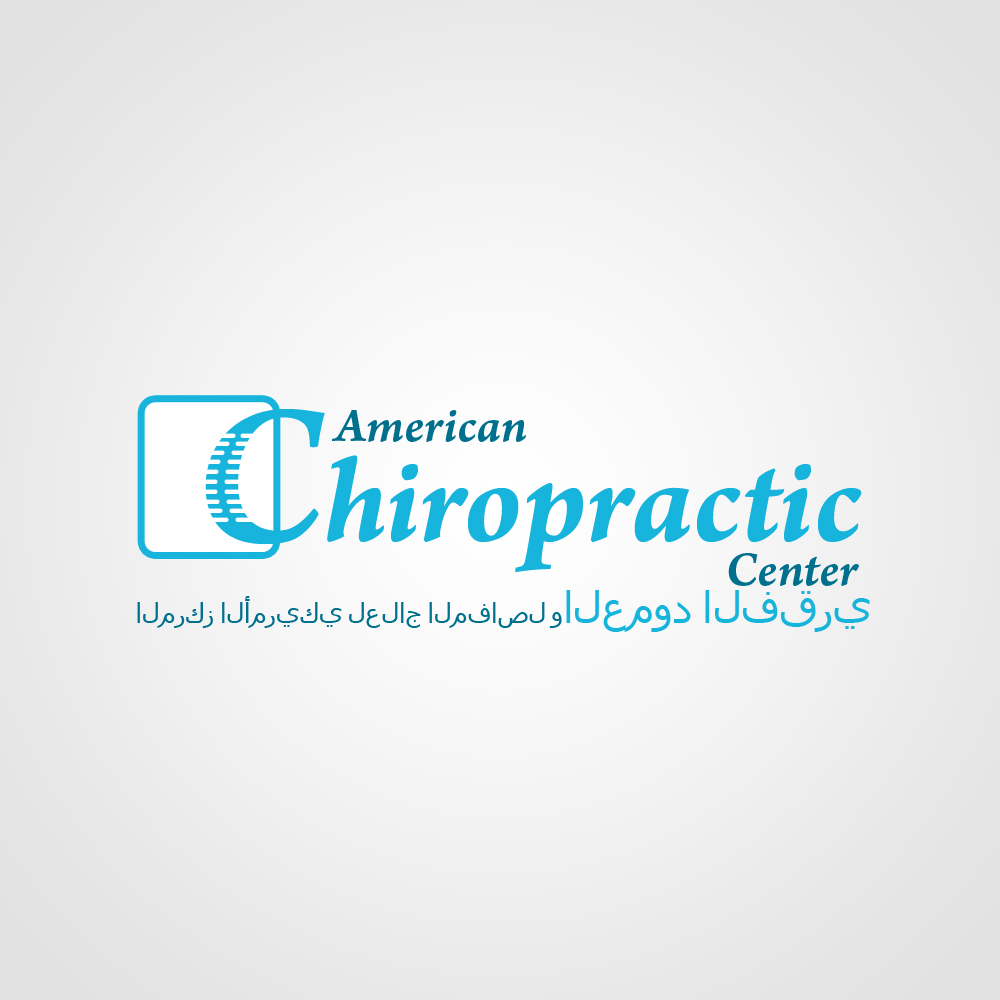 Logo Design by omARTist - Entry No. 178 in the Logo Design Contest Logo Design for American Chiropractic Center.