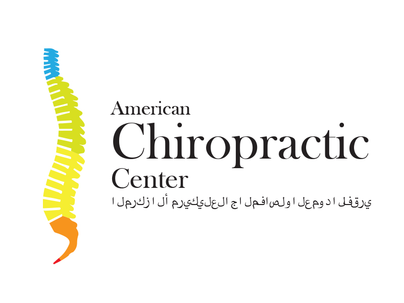 Logo Design by Mythos Designs - Entry No. 182 in the Logo Design Contest Logo Design for American Chiropractic Center.