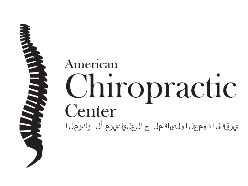 Logo Design by Mythos Designs - Entry No. 183 in the Logo Design Contest Logo Design for American Chiropractic Center.