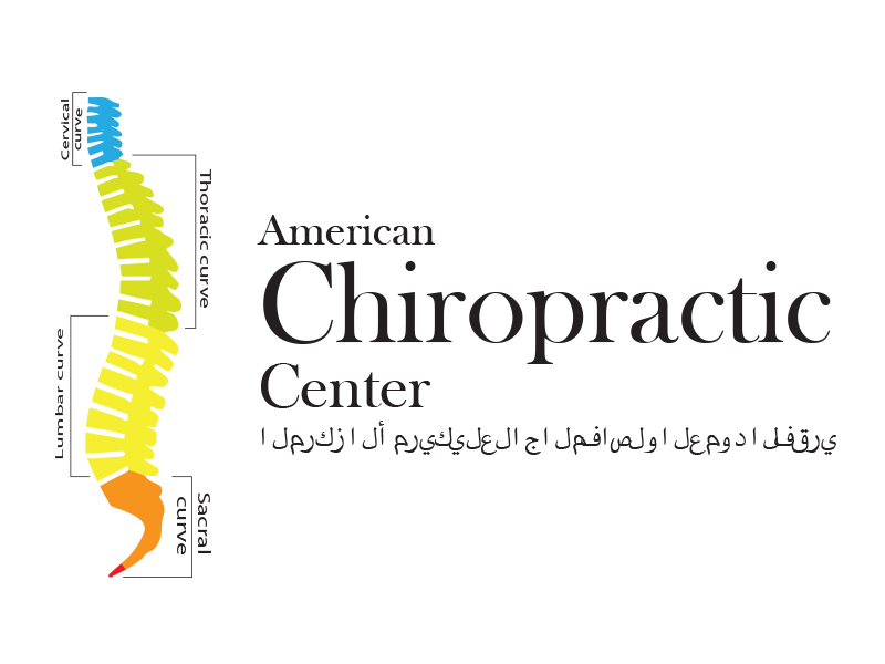 Logo Design by Mythos Designs - Entry No. 184 in the Logo Design Contest Logo Design for American Chiropractic Center.