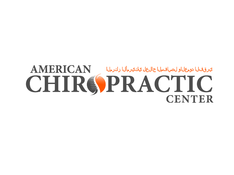 Logo Design by ddamian_dd - Entry No. 188 in the Logo Design Contest Logo Design for American Chiropractic Center.